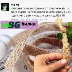 Онлайн вестник Струма - Здраве - Tоп 20 домашни средства..